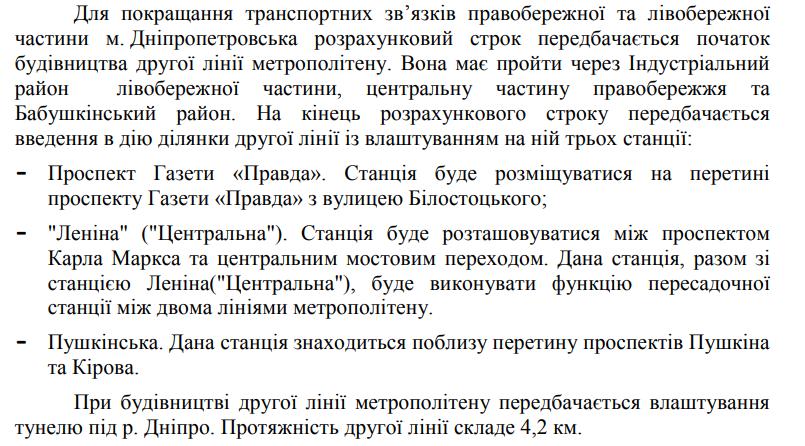 Bezymyannyj 11