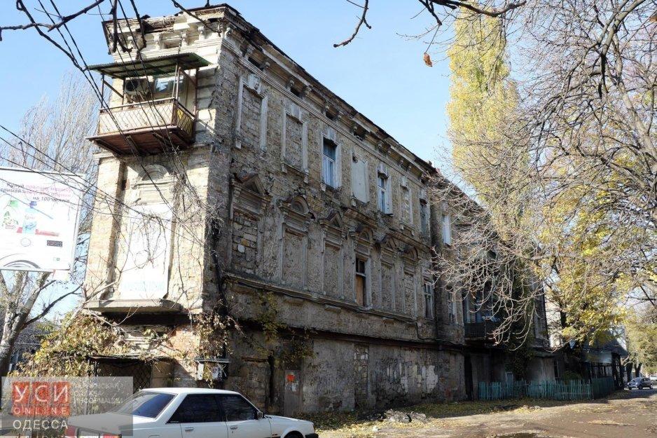 Dom utyug v Odesse 2