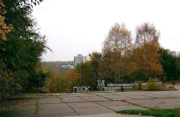 V devyanostye gody park byl silno zapushhen