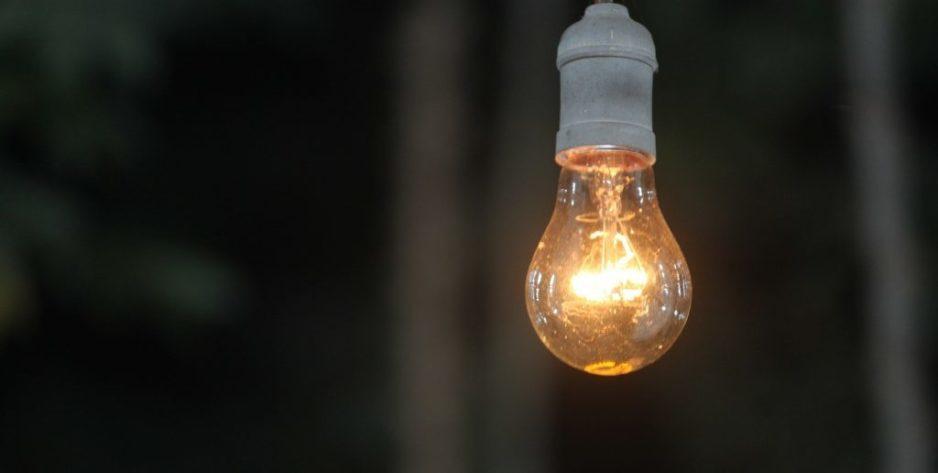 В трех районах Днепра 11 сентября не будет электроэнергии