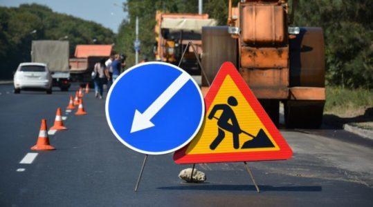 25 октября проводят ремонт дорог по таким адресам
