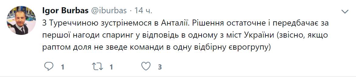 Bezymyannyj 2