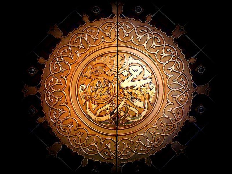 Dark vignette Al Masjid AL