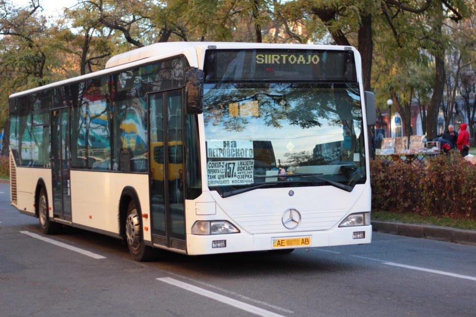 marshrutka avtobus lotsman osen