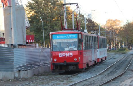 tramvaj osen metro e1541614927973