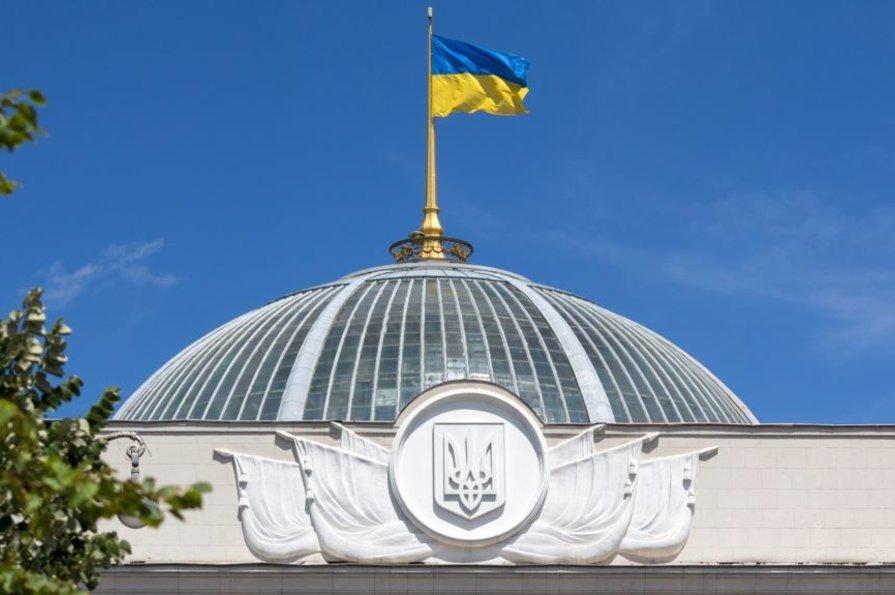 Розпочалося перше засідання Верховної Ради 9-го скликання: чи скасують депутатську недоторканність