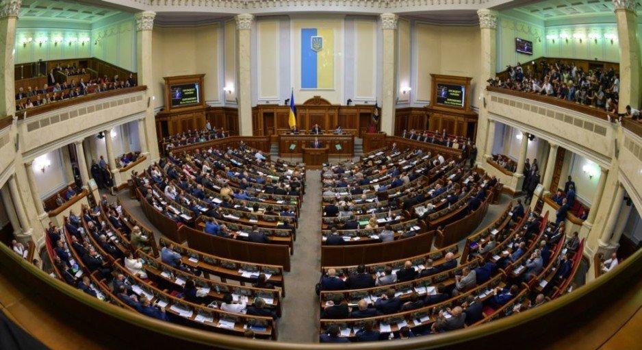 Верховная Рада рассматривает законопроект о прекращении договора о дружбе с Россией — прямая трансляция