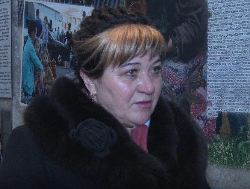 Natalya Katolichenko
