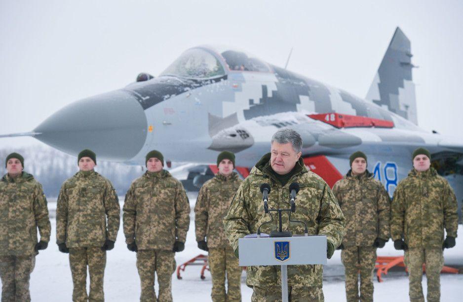 Президент Украины подписал закон о прекращении дружбы с Россией