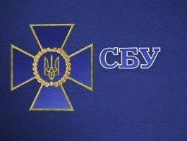 СБУ предовратила кибератаку на сайты украинских судов