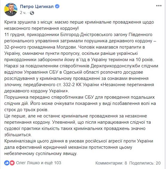 tsigikal cut photo.ru