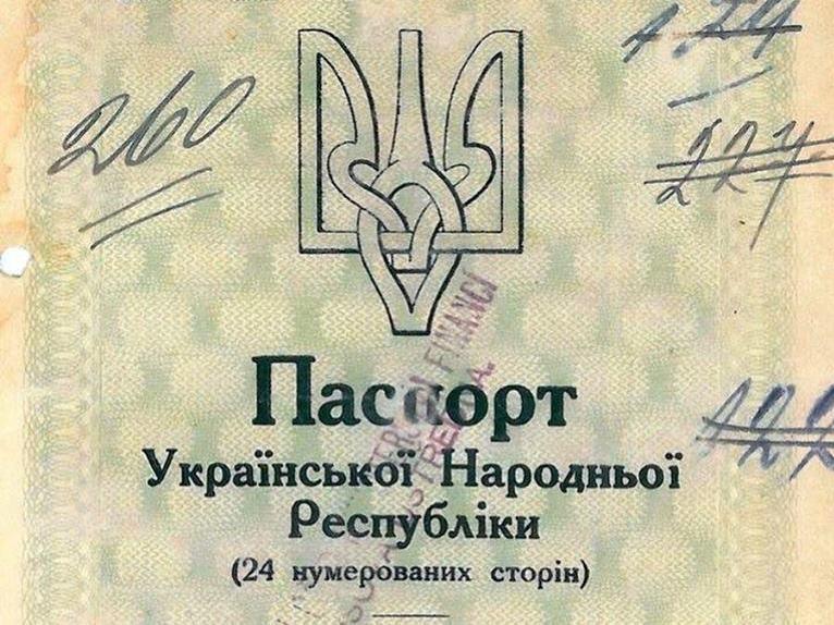 В сети показали столетний загранпаспорт УНР