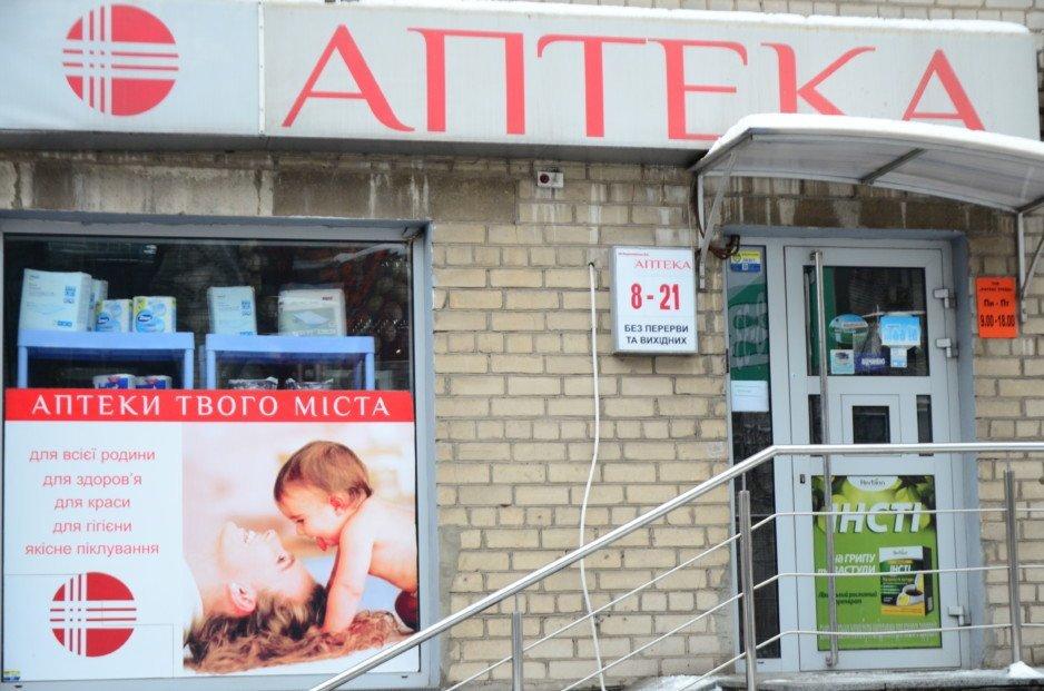 Аптеки должны лишать лицензии за продажу рецептурных лекарств без рецепта, - советник министра здравоохранения