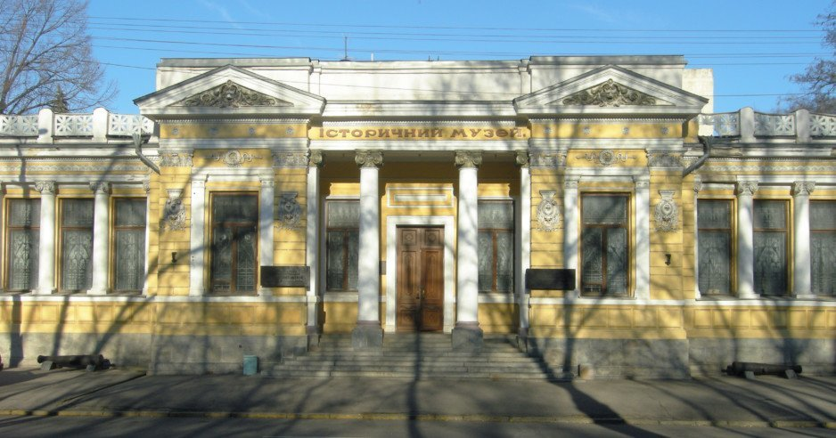 Historical Museum Dnepropetrovsk