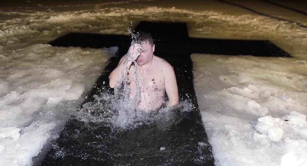 Kupanie 2