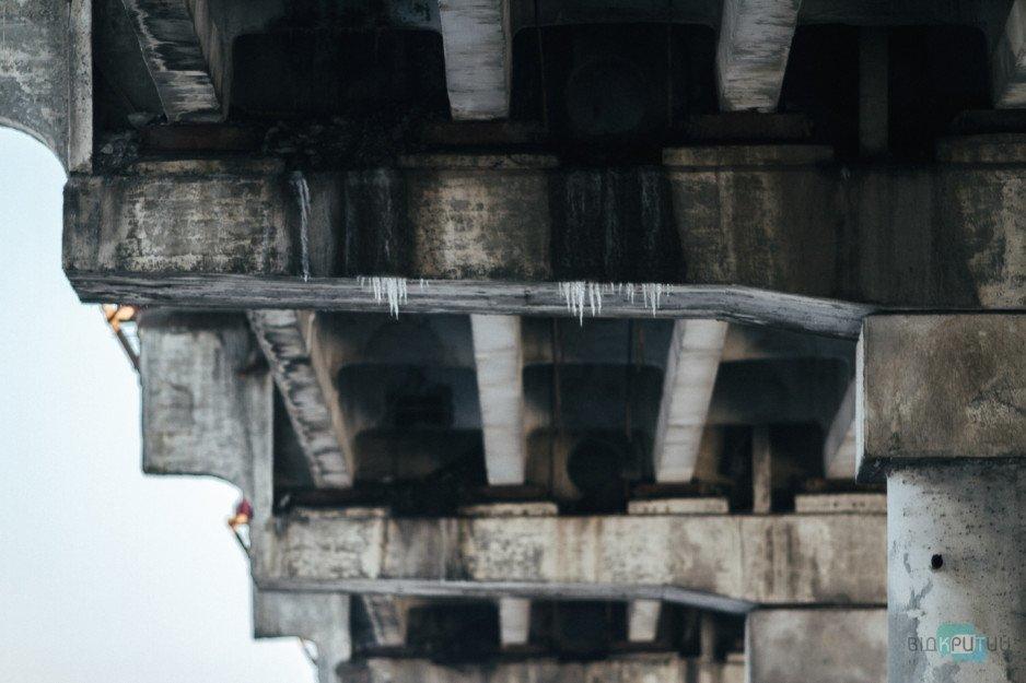 Новый мост Днепр