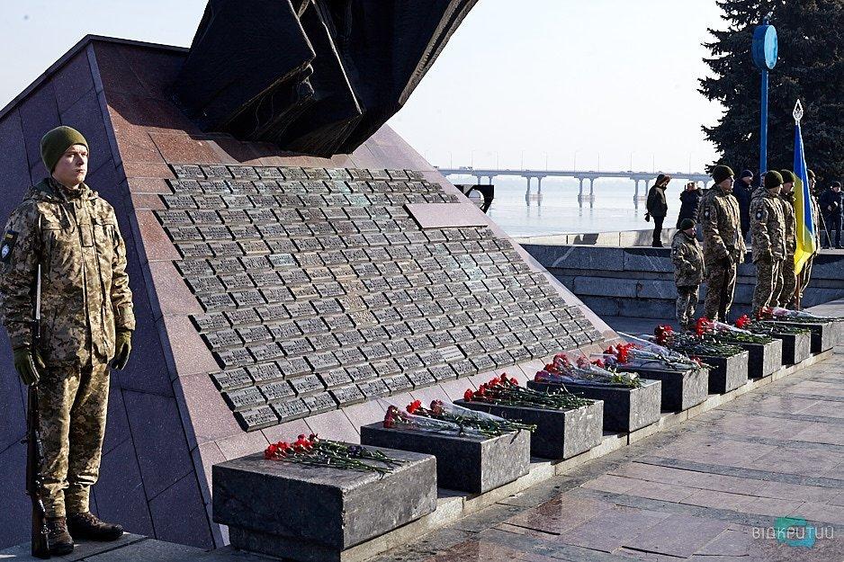 В Днепре почтили память погибших в Афганистане