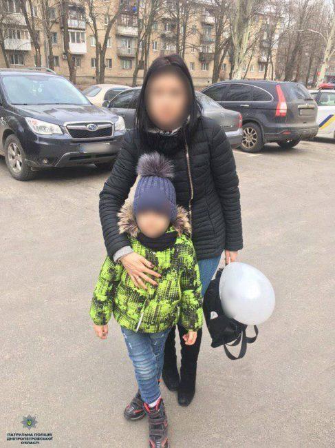 Полиция Днепра нашла потерянного ребёнка