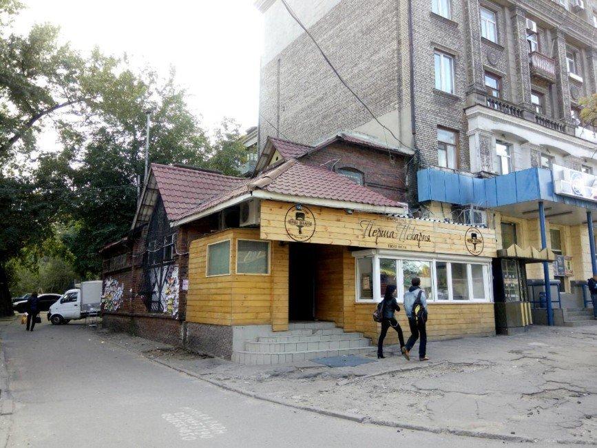 Мурахтова 2