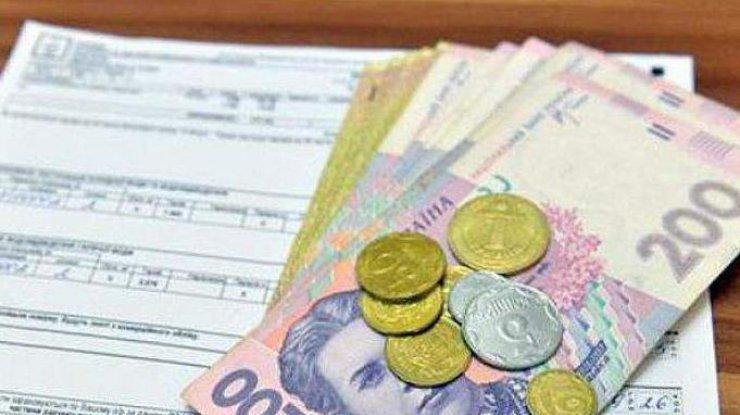 foto subsidii v ukraine rect 542ee66e06bace1dc930243ff2b556b6