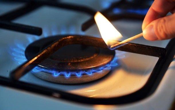 Українці можуть придбати газ за літньою ціною та використовувати його взимку