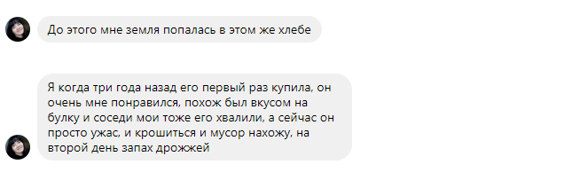 kamenskoe01