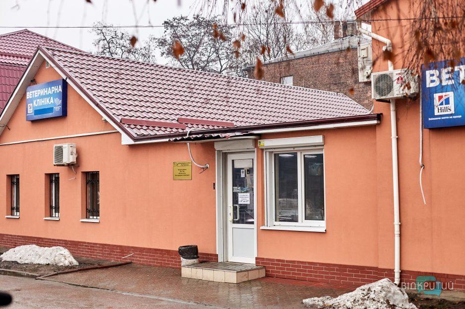 klinika na Rabochej