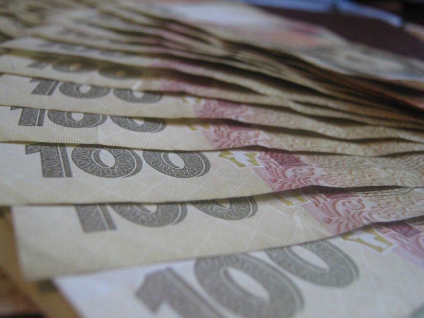 money 874630 960 720