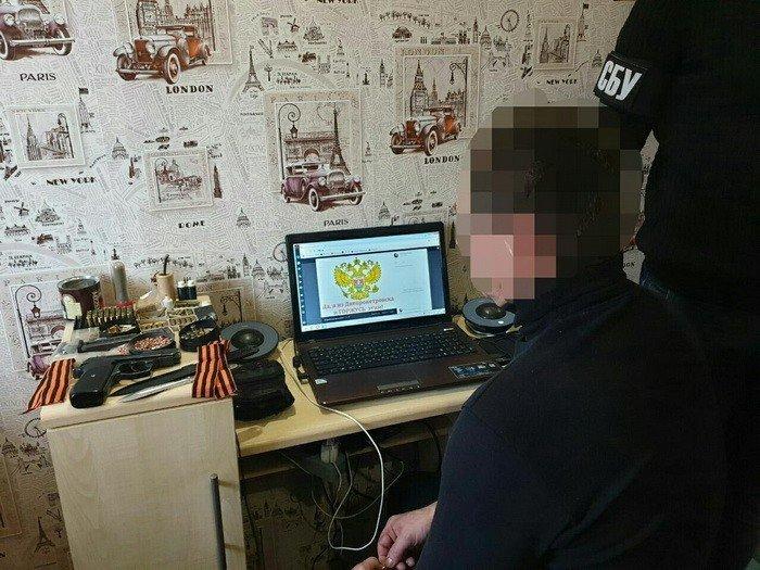 В Днепре СБУ задержала агента российских спецслужб