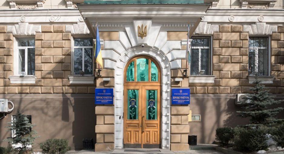 Депутата Дніпровської міськради підозрюють у нецільовому використанні бюджетних коштів