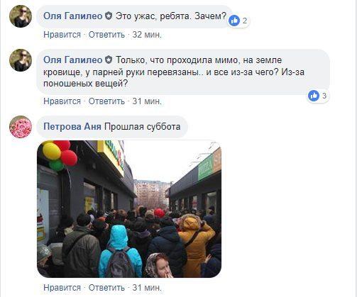 Разбитые стекла и лужи крови: нападения на «секонд-хенды» по всей стране - украинцы массово штурмуют магазины поношенной одежды