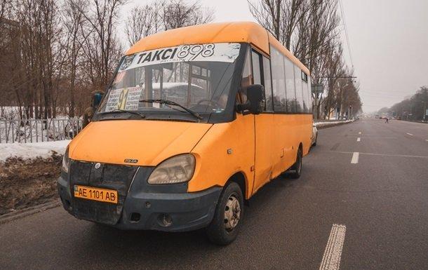 Житель Днепра просит Президента Порошенко заменить маршрутки троллейбусами