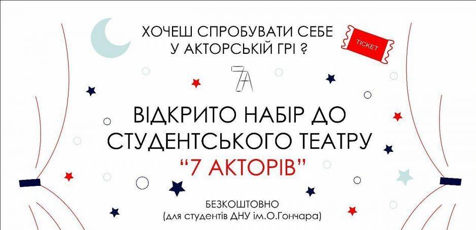 teatr02 1