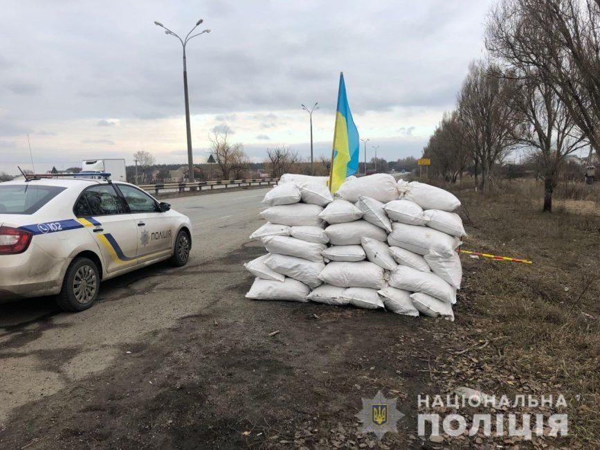 В Днепропетровской области шестеро мужчин пытались установить блокпост на трассе