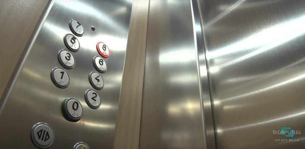 З грудня у будинках від чотирьох поверхів повинні встановити ліфти