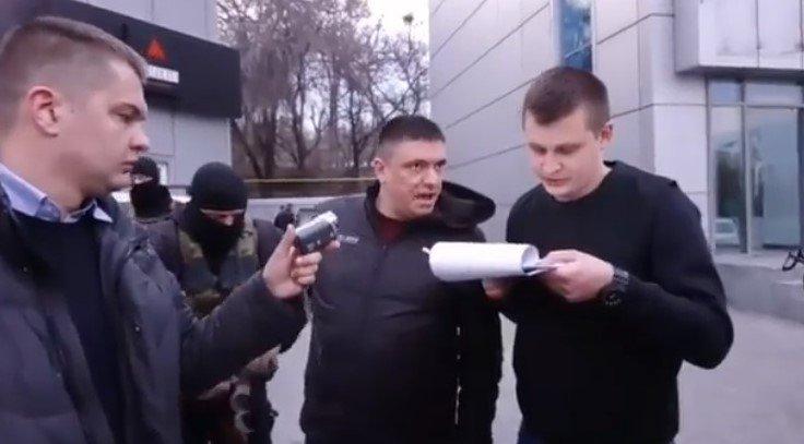 В Днепре задержали Константина Бильцана