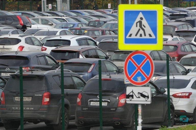 В Днепре можно купить абонементное парковочное место