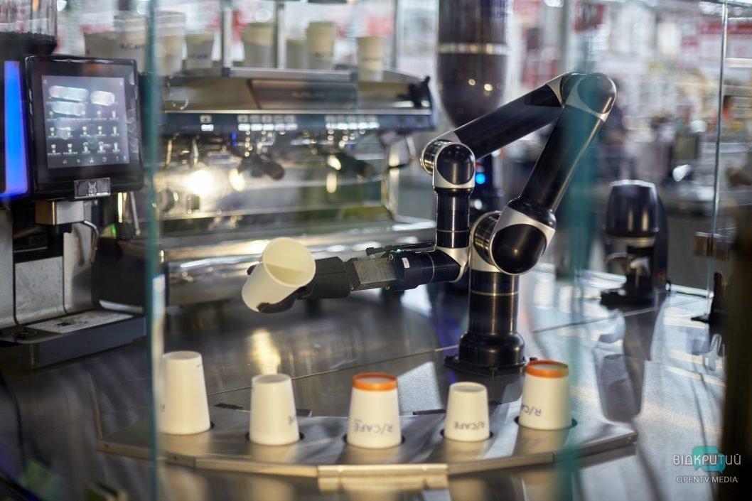 robot09 1