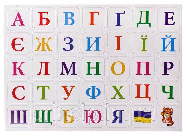 1232112042 w640 h640 magnityukrainskij alfavit nabor