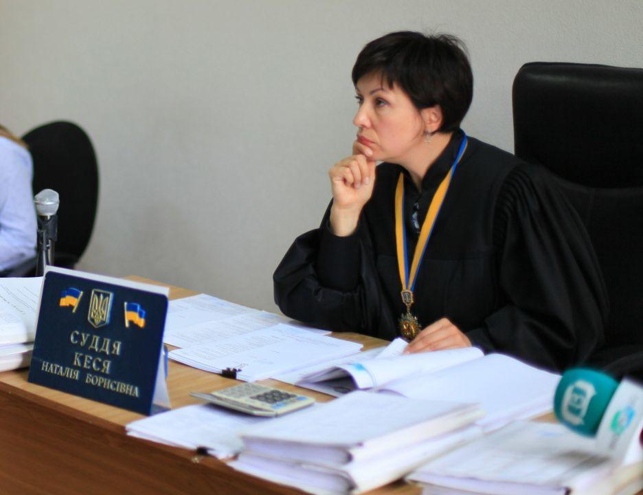 Судья Наталья Кеся