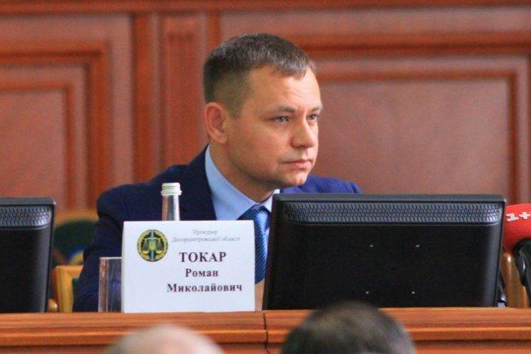 Roman Tokar prokuror oblasti 1 1
