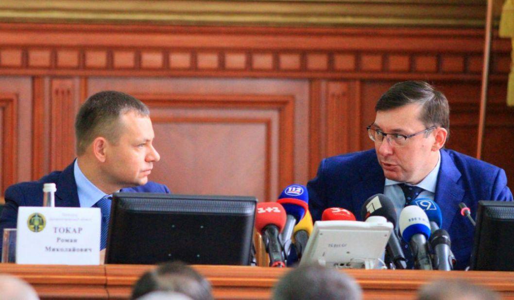 Roman Tokar prokuror oblasti 2 1