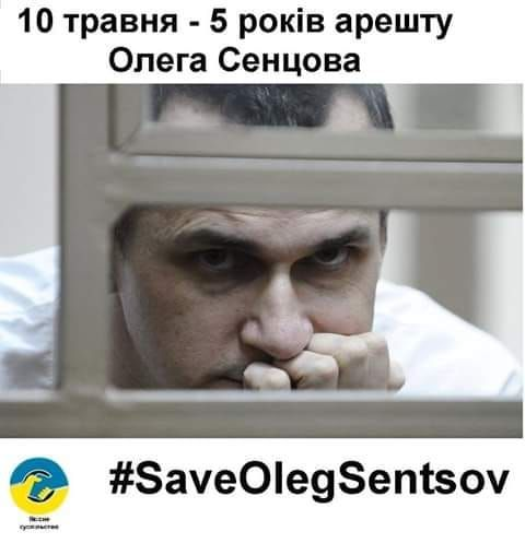 Sentsov