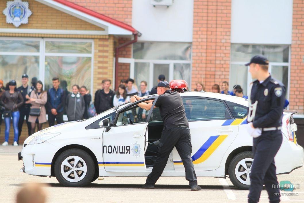 politsiya 1