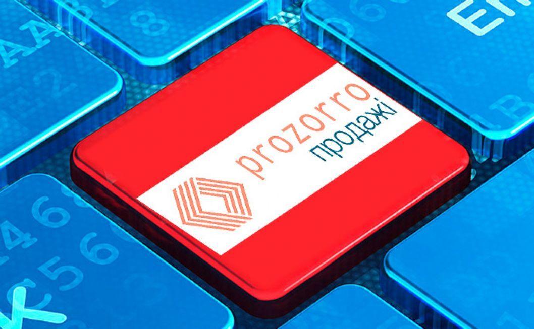 ВІДЕО: У Дніпрі пройшов форум із закупівель у Prozorro для постачальників
