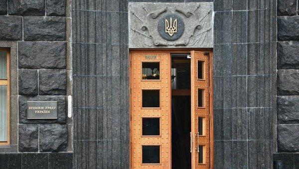 Kabmin 4b government Ukraine irs.in .ua