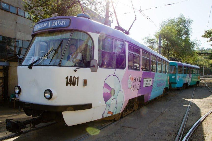 MG 2198