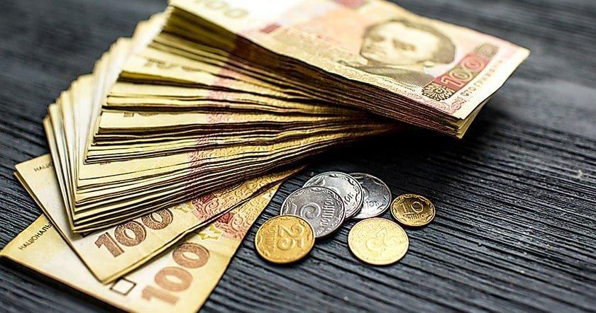 Монетизовану субсидію можна отримати у будь-якому з 34 уповноважених банків України