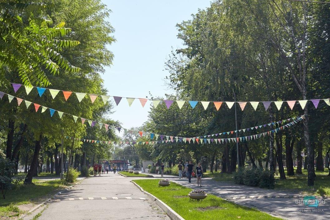Міськрада Дніпра заплатить понад 100 000 000 гривень за ремонт парку Писаржевського