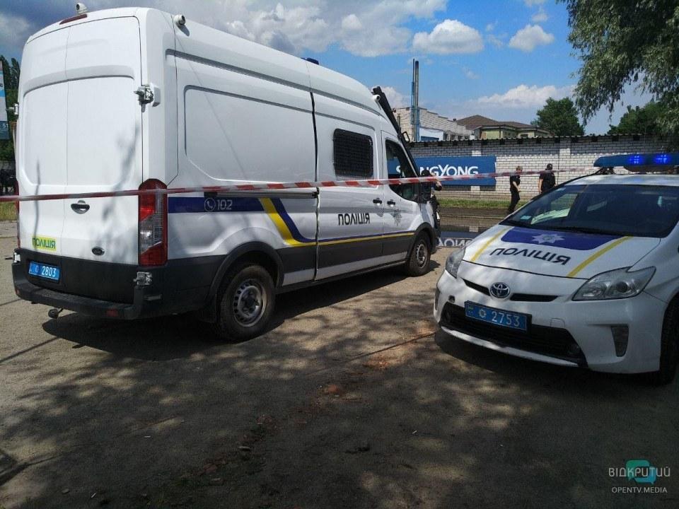 politsiya